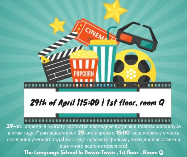29th of April15-00 - 1st floor room Q (2)