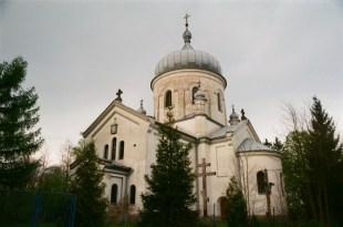 Zapałów, 2014r.