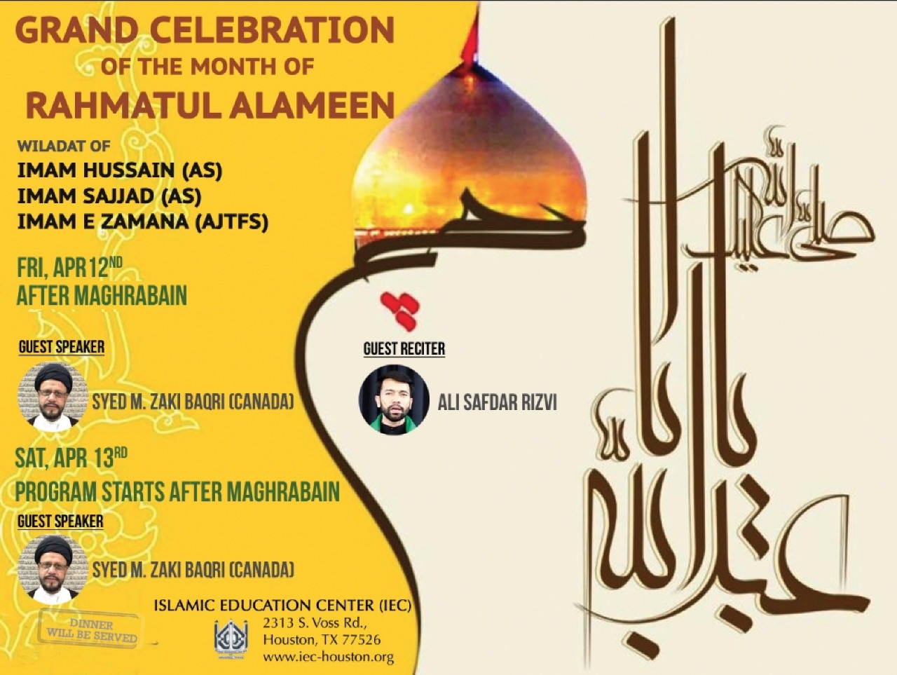 GRAND Celebration of the Month of Rahmatul Alameen – Islamic