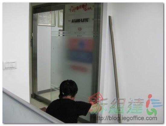 辦公家具-玻璃門貼卡典西德