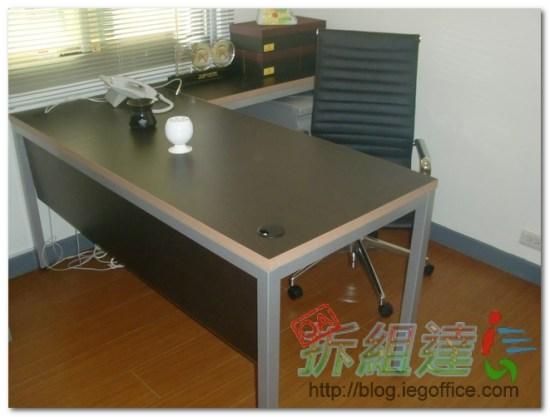辦公家具-OA主管桌
