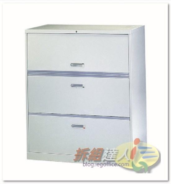 辦公家具-OA辦公鐵櫃-C型理想櫃