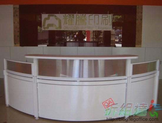 oa辦公家具-弧形櫃台