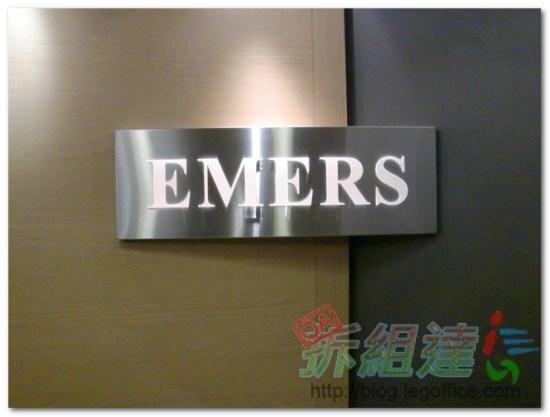 倫華科技股份有限公司