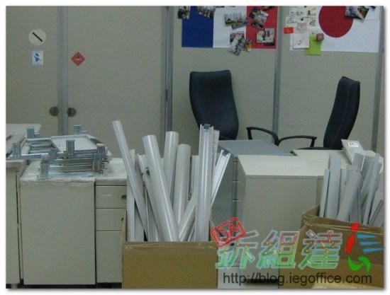 辦公屏風,OA辦公家具