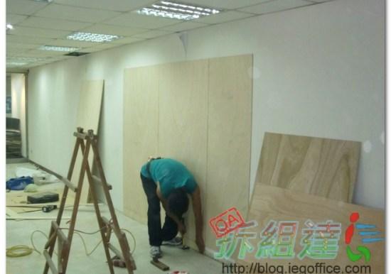 辦公室裝修,木心板,輕隔間