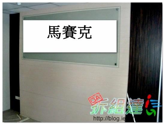 原辦公室LOGO牆,辦公室裝修