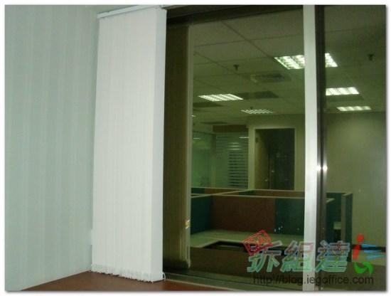 辦公家具-直立式百葉窗