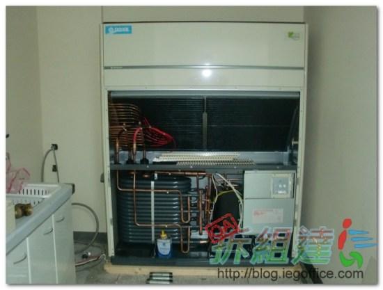 辦公室裝修,水冷式箱型冷氣機