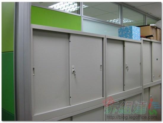 辦公家具-系統櫃