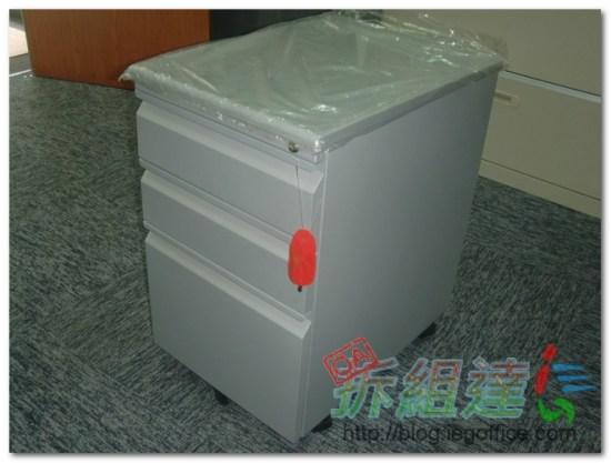 OA辦公家具-袖箱-活動櫃
