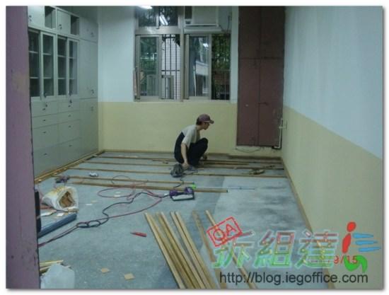 辦公室裝修,耐磨地板