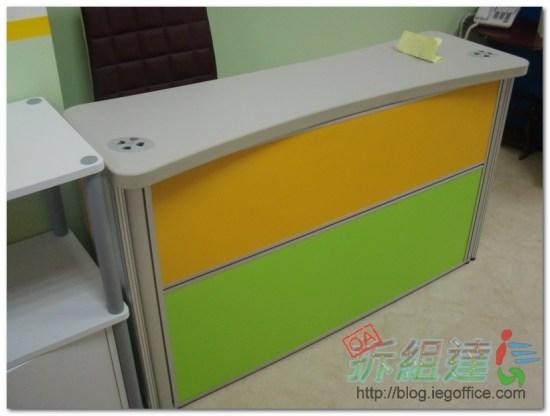 辦公家具-狗骨頭辦公桌
