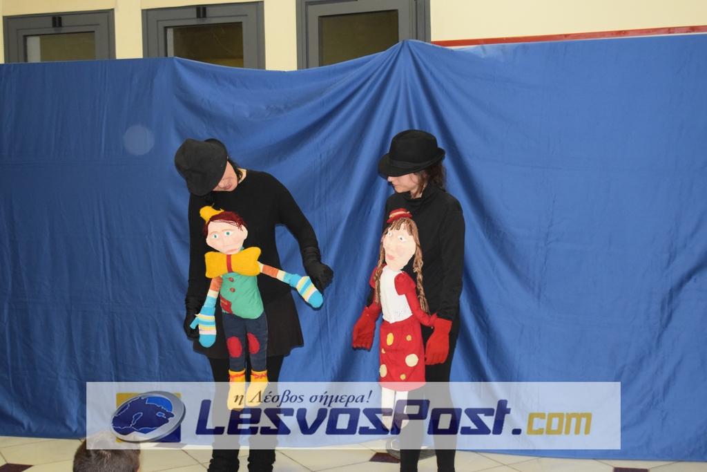 Με μεγάλη επιτυχία και πλήθος κόσμου πραγματοποιήθηκε η Χριστουγεννιάτικη Εκδήλωση του Δ.ΙΕΚ Μυτιλήνης – Το ρεπορτάζ του LesvosPost (φωτογραφίες, video)