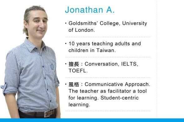 雅思補習班7個必推薦老師-Jonathan A.