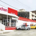 Auchan recrute plusieurs profils (Hommes et Femmes)