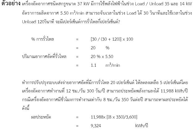 capture-20151101-153448