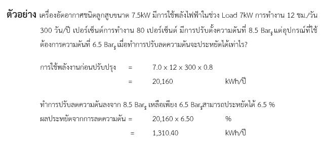 capture-20151101-153814