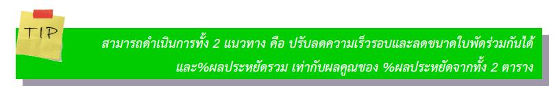 capture-20151101-164635
