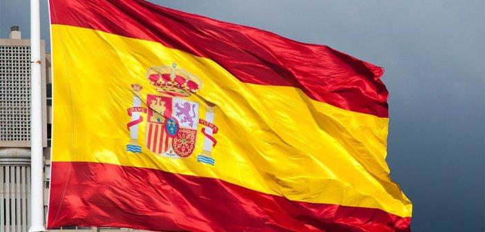 Испания - страна с наибольшим потенциалом роста ВВП в еврозоне