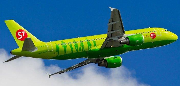 Новый авиамаршрут свяжет Москву с Тенерифе два раза в неделю