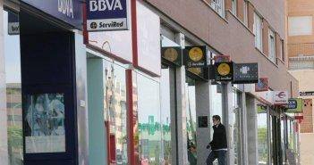 """Банковский сектор резко взялся за избавление от """"балласта недвижимости"""""""