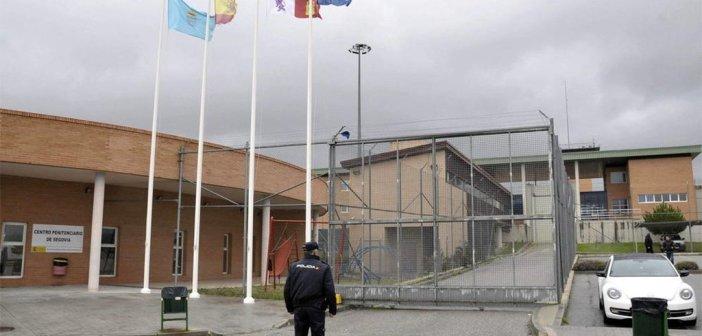 Гражданская гвардия расследовала деятельность группы заключённых, обвиняемых в радикализации других заключенных