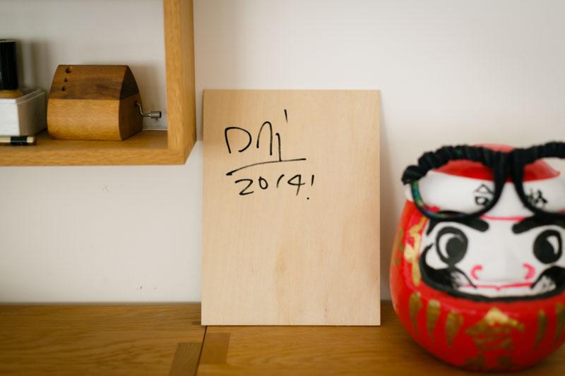 「でーれー祭」で息子さんがもらったという、スチャダラパー・アニのサイン。お宝だー!!
