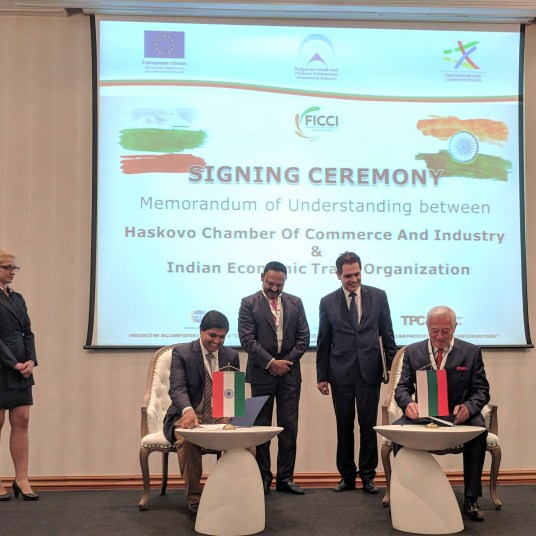 MOU Signing in presence of Minister of Economy