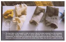 步驟四: 布料處理