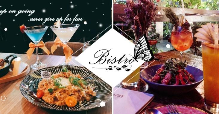 東區餐酒館 ▎東區餐廳約會、慶生推薦,浪漫生日大餐都在東區餐酒館 @吃飽飽好胖油_美食網站