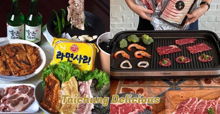 台中燒肉 ▎美味烤肉吃起來~熟成炸牛燒肉、韓式燒肉、和牛燒肉通通有~還有燒烤禮盒讓你在家也能吃燒烤~美味大滿足 @吃飽飽好胖油_美食網站