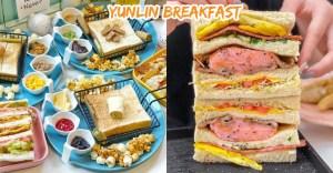 網站近期文章:雲林早午餐 ▎雲林美食在這裡~美味早餐吃飽飽~斗六、虎尾好吃早餐~板燒漢堡、特色蛋餅、芋泥鬆明治、雙色厚片吐司…通通吃起來