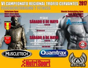 VI Campeonato Trofeo Cervantes @ Alcalá de Henáres | Alcalá de Henares | Comunidad de Madrid | España