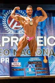 trofeo_area_proteica_257