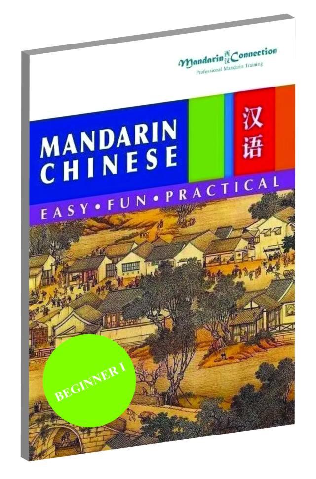 MANDARIN CHINESE BEGINNER I Image