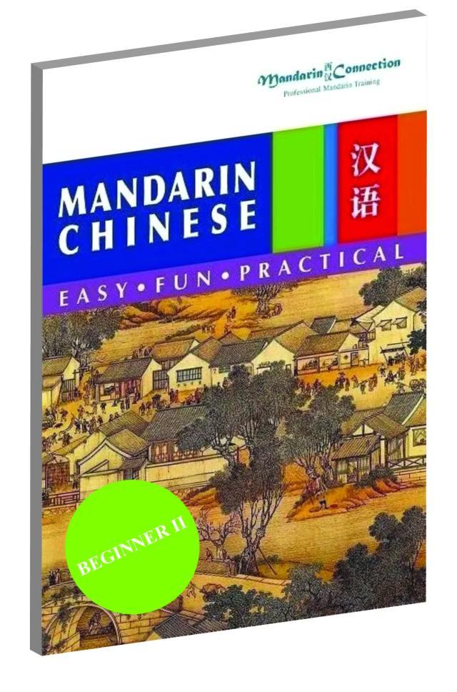 MANDARIN CHINESE BEGINNER II Image