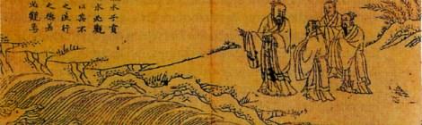 SERMON: Confucius and the Beatitudes