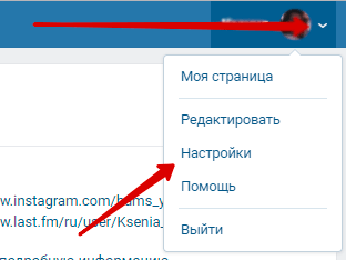 Supprimer une page VK