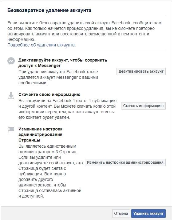 Rekommendationer för borttagning av FB-profilen, bevarandet av information och tillgängliga affärsidor