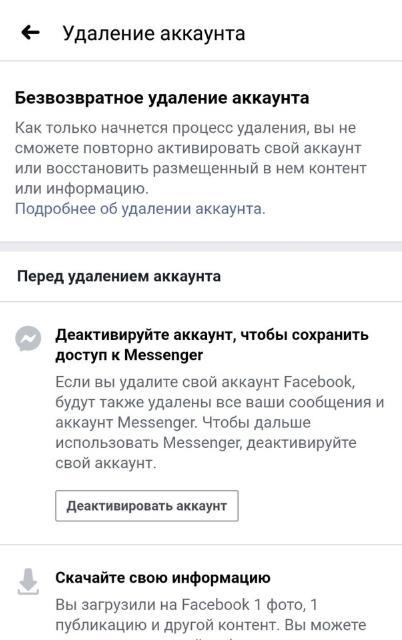 FB-дегі тіркелгіні нұқыңыз