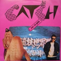 Sun-La-Shan - Catch [ Superradio Records, 1983]