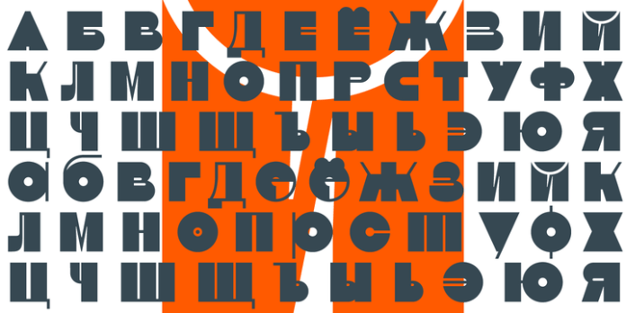 Barbecue Font Family