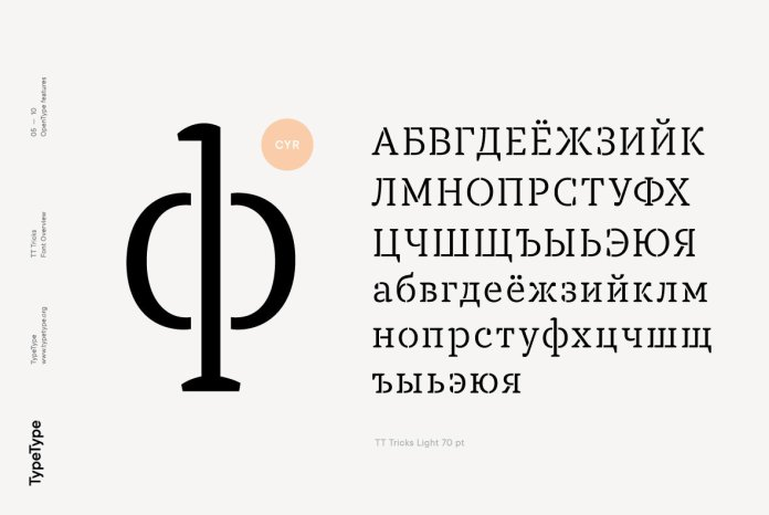 TT Tricks Font Family