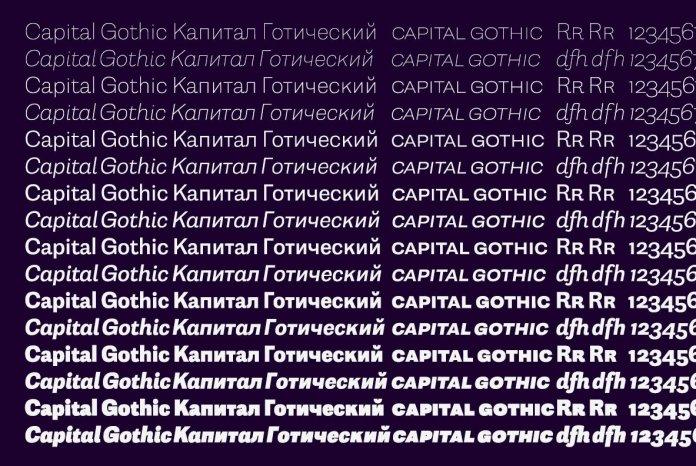 Capital Font Family