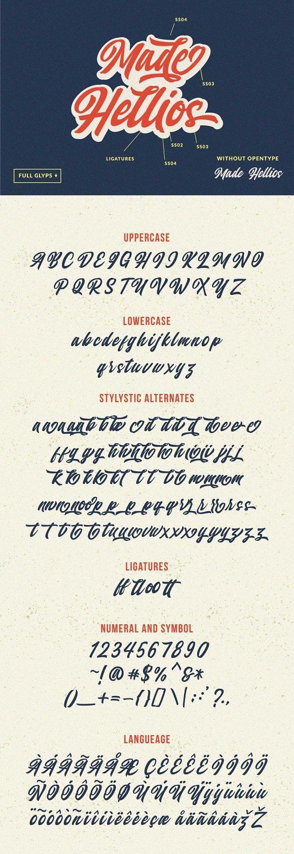 Qintan Script Font