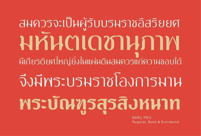 BSRU Pro Font Family