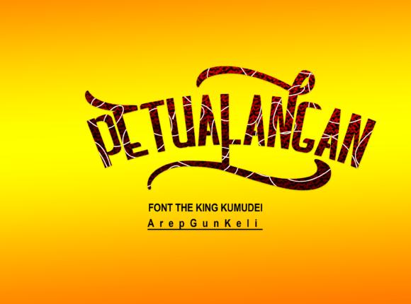 The King Kumudei