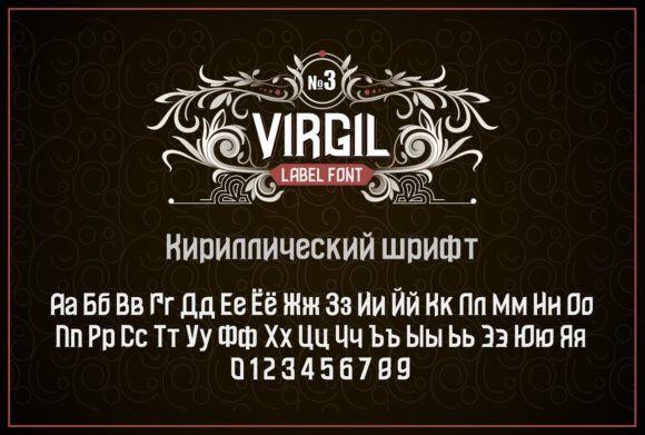 Virgil Font