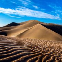 Book on Iran's Lut Desert Hits Shelves; Iran Front Page